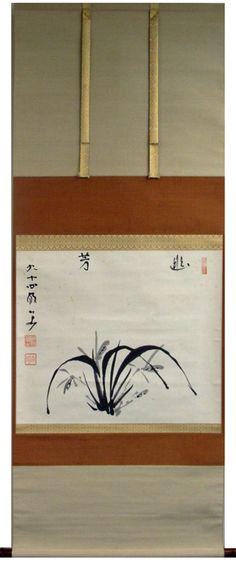Yamamoto Yamamoto Genpou was one of the leading priests of the Rinzai school of Zen Buddhism of the Japanese modern era, influenced the Japanese political leaders spiritually such as Suzuki Kantaro, Yoshida Shigeru, Ikeda Hayato. Japanese Modern, Japanese Beauty, Japanese Art, In Praise Of Shadows, Political Leaders, Iris Flowers, Japanese Painting, Nihon, My Heritage