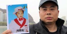 It's estimated that children are abducted in China each year - Xiao Chaohua's son was taken in 2007 and he says he will spend the rest of his life searching for him. Bbc News, China Adoption, Vender Online, Born In China, Drama, Current Events, Father, Baseball Cards, Searching
