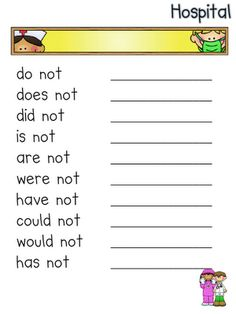 Contraction Surgery record sheet printable, and you can personalize it with your school's name and the student's--Dr. So-and-So!