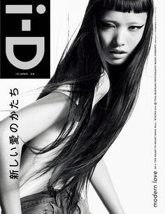 『i-D Japan NO.2』/Yuka Mannami/2016/cover