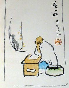 Nakamura Fusetsu 中村不折 (1866- 1943), Plum Blossoms Through a Hermitage Window.