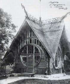 Sinuous art and architecture, especially Such as Art Nouveau, Vintage Illustration, Frank Lloyd Wright, and William Blake. Architecture Art Nouveau, Wooden Architecture, Russian Architecture, Amazing Architecture, Architecture Details, Art Nouveau Arquitectura, Cabins And Cottages, Green Life, Old Buildings