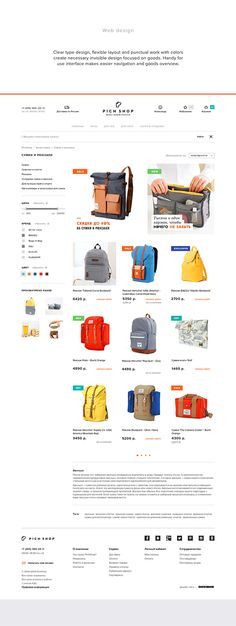 PichShop on Behance