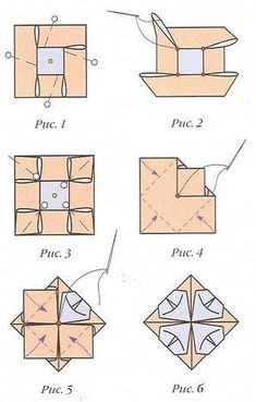 Read information on Origami Designs #origamiwork #origamisimple