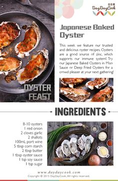 These are our favourite recipe from this collection - Baked Oysters with Miso-Mayo Sauce!  Full recipe: http://www.daydaycook.com/recipe/en/details/30221/index.html