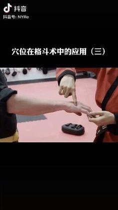 Self Defense Moves, Self Defense Martial Arts, Bo Staff, Martial Arts Techniques, Martial Arts Workout, Japanese Sword, Personal Defense, Kendo, Martial Artist