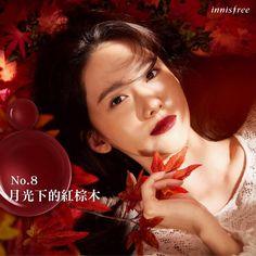 161007 innisfree SNSD Yoona