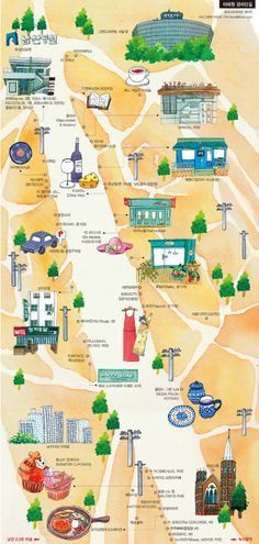 Find the exotic destination on Itaewon, Seoul  이태원 경리단길