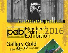 """Check out new work on my @Behance portfolio: """"Poster Design for Photographic Exhibition"""" http://be.net/gallery/37225615/Poster-Design-for-Photographic-Exhibition"""