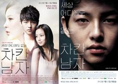 Nice Guy- Because Song Jong Ki and  Moon Chae Won are it! Loved Song Joong-Ki (SKKS and Tree with Deep Roots) and Moon Chae Won (The Princess' Man)--Might wait on this one as my angst level is already high with May Queen and Five Fingers. Plus I'm leery because the writer wrote A Love to Kill *shivers*