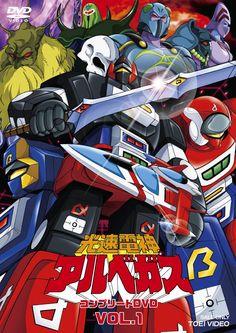 Kosoku Denjin Albegas [Toei DVD Volume by Kazuhiro Ochi Gundam, Transformers, Voltron Force, Mecha Anime, Cardcaptor Sakura, Iron Man, Robot, Japan, Cartoon