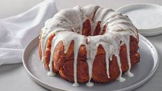 This pull-apart treat is as easy as ingredients, including Pillsbury™ Grands! Every sweet bite is stuffed with cream cheese for a breakfast or brunch dish that's bound to have guests begging for seconds. Pillsbury Cinnamon Rolls, Pillsbury Recipes, Tube Cake Pan, Cinnamon Roll Monkey Bread, Christmas Brunch, Christmas Morning, Christmas Recipes, Breakfast Bake, Overnight Breakfast