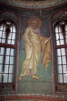 The Visoki Dečani monastery, Kosovo, c. Byzantine Icons, Byzantine Art, Orthodox Icons, Ancient Art, Fresco, Past, Painting, Old Testament, Persona
