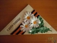 Paper Crafts For Kids, Diy And Crafts, Sweet Stories, Drawing Games, Origami, Card Making, Maya, Children, Drawings