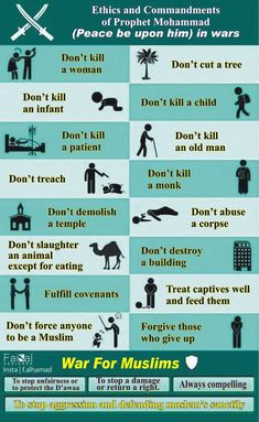Ethic and commandments of prophet Mohammad ( Peace be upon him ) in wars