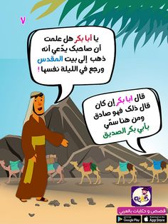 36 Best صلى الله عليه وسلم Images Islam Hadith Islamic Quotes