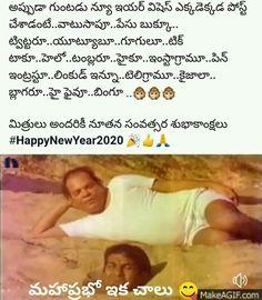 Telugu Jokes, Happy New Year 2020