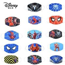 Buy Disney Marvel Spiderman Children's Face Maks Marvel Frozen Cotton Anti-Dust Protective Maks for boys girls toys at www.babyliscious.com! Free shipping to 185 countries. 21 days money back guarantee. Spiderman Face, Spiderman Kids, Disney Marvel, Face Masks For Kids, Frozen, Favorite Cartoon Character, Disney Trading Pins, Child Face, Toys For Girls