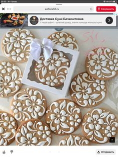 New Cake Decorating Wedding Sugar Cookies Ideas Royal Icing Cookies Recipe, Ginger Bread Cookies Recipe, Cookie Recipes, Icing Recipes, Fancy Cookies, Iced Cookies, Cute Cookies, Wedding Shower Cookies, Cookie Wedding Favors