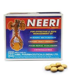 #AyurvedicTreatment is best for all type of #Disease. #Natural #Medicine for #UrinaryStones #NEERI  #health #India #HerbalMedicineForKidneyStone #AyurvedicMedicineForKidneyStone