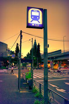 Tokyo at dusk tonight.
