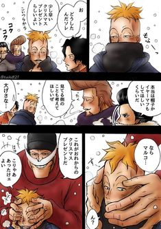 One Piece Comic, One Piece Anime, Blue Chicken, One Piece Pictures, Naruto Uzumaki, Doujinshi, Cartoon Art, Manhwa, Fan Art