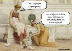 Funny Quotes, Funny Memes, Humor Quotes, Funny Shit, Ancient Memes, Excercise, Picture Video, Greeks, Words