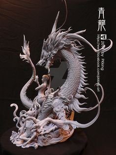 Azure Dragon by pkking1288