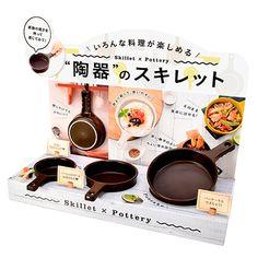 sklet Pos Display, Counter Display, Display Design, Craft Packaging, Packaging Design, Pop Design, Graphic Design, Sp Tools, Japanese Packaging