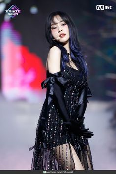 "yuju pics 🍎 on Twitter: ""200721 — MCountdown @GFRDofficial… """
