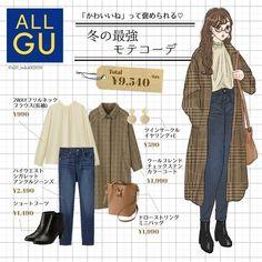 Kpop Fashion Outfits, Girls Fashion Clothes, Korean Outfits, Korea Fashion, Japan Fashion, Mode Chic, Fashion Design Sketches, Fashion Boutique, Cute Outfits