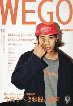 高橋 義明/Yoshiaki TAKAHASHI/メンズモデル・男性モデル/BE NATURAL(ビーナチュラル)/bNmは東京のモデル事務所・モデルエージェンシー Model, Movie Posters, Scale Model, Film Poster, Models, Template, Billboard, Film Posters