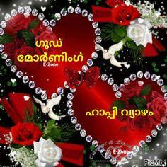 Good Morning Thursday, Christmas Wreaths, Christmas Tree, Holiday Decor, Home Decor, Teal Christmas Tree, Decoration Home, Room Decor, Xmas Trees