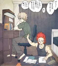 Boku no Hero Academia // Kirishima x Bakugou