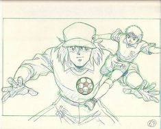 Captain Tsubasa, Old Anime, Anime Art, Equipement Football, New Champion, Childhood Memories, Geek Stuff, Sketches, Draw