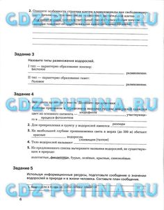 posledstviya-zagryazneniya-luchshie-uchebnik-po-matematiki-1-klass-rossii-otveti-hochu-bit