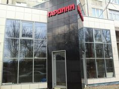 салон-магазин «Гардини»  г. Белая Церковь, бульв. 50-летия Победы, 125