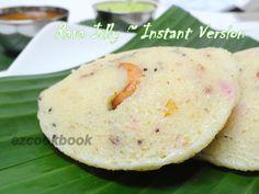 Rava Idli ~ Instant South Indian Breakfast Recipe   EzCookBook