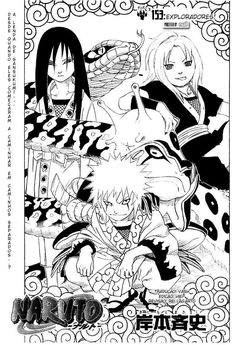 NARUTO TÉLÉCHARGER 657 SCAN