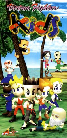 "Sega's AM2 division was pretty crazy during the 90′s. Virtua Fighter, Fighting Vipers and Sonic The Fighters were all pretty nuts, but at some point they decided ""You know what, let's make a kids version of Virtua Fighter"".And Virtua Fighter Kids was born. Here we have the EU and Japan cover for the game, as well as the logo.Follow TheVideoGameArtArchive on Tumblr for awesome video game artwork old and new! Like what we do? Support us on Patreon!"