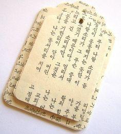 Learn to read and speak Korean. just started my first class. How To Speak Korean, Learn Korean, Lady In My Life, Miss Korea, Korean Writing, Korean Alphabet, Asian Love, Language Study, Korean Bbq