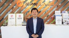 Japanese fintech company Money Forward grabs another $11m. Local banks love Money Forward in Japan. The personal finance company now has four million users and another US$11 million for its war chest.