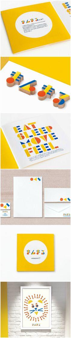 Identity and Communication for a Japanese Kindergarten - World Brand Design Typography Logo, Logos, Logo Branding, Lettering, Design Agency, Identity Design, Visual Identity, Design Graphique, Art Graphique