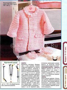 Пуловеры, кофты, жакеты и пальто малышам | Вязание для девочек | Вязание спицами…
