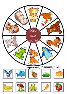 Alphabet Activities Kindergarten, Farm Animals Preschool, Educational Activities For Preschoolers, Body Preschool, Creative Activities For Kids, Preschool Learning Activities, Toddler Activities, Preschool Activities, Alphabet Letter Crafts