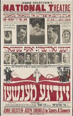 """Yiddish theater poster for """"Saints and Sinners"""" at Jennie Goldstein's National Theatre 