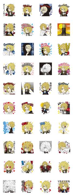 Bonjour! This is KAMIJO's official LINE sticker for his 20th anniversary!! You can enjoy his gorgeous conversation as you always do at his concert and lyrics!!