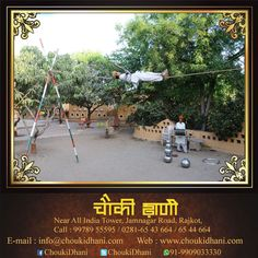 Professional stuntmen are ready to entertain all the visitors, enjoy breathtaking rope walking stunt with your family only Chouki Dhani Resort Rajkot #resort #stunt #Enjoygames #rope #stuntmen #entertainment #hotel #games #family #holidays #traditional #accommodation #corporate #business