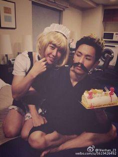 Lmaooo maid Yixuan and king Wenhan