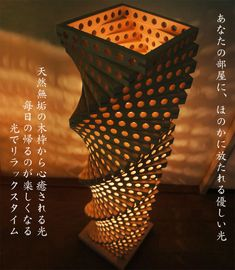 tae   Rakuten Global Market: 遊木 구민 (유우도 くみん) 조명 「 나무의 등불 」 라 슨, 원목 조명
